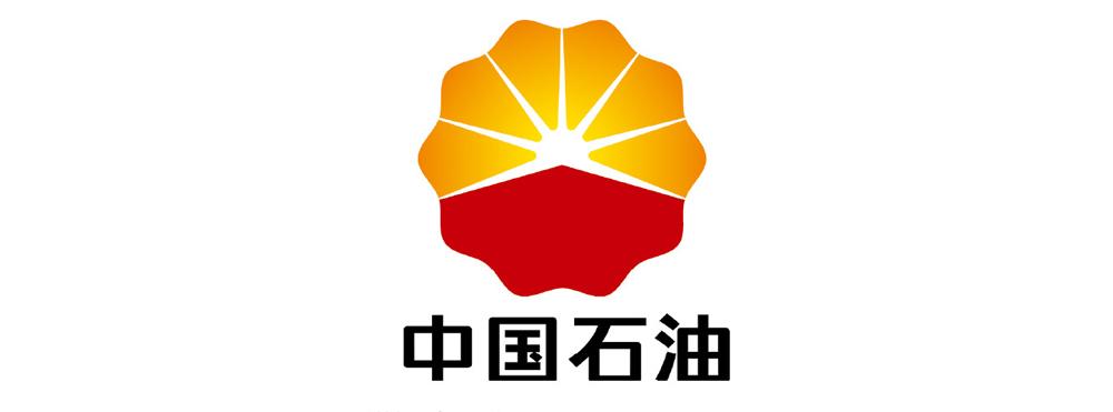 中国石油天然气集团有限新葡萄京官网