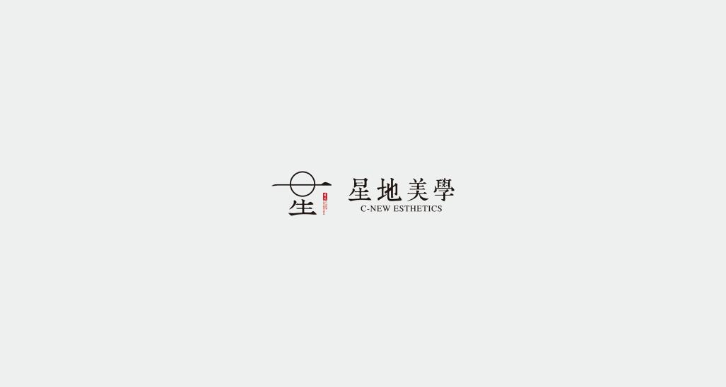 客案_插图_巫糕糕品牌_01