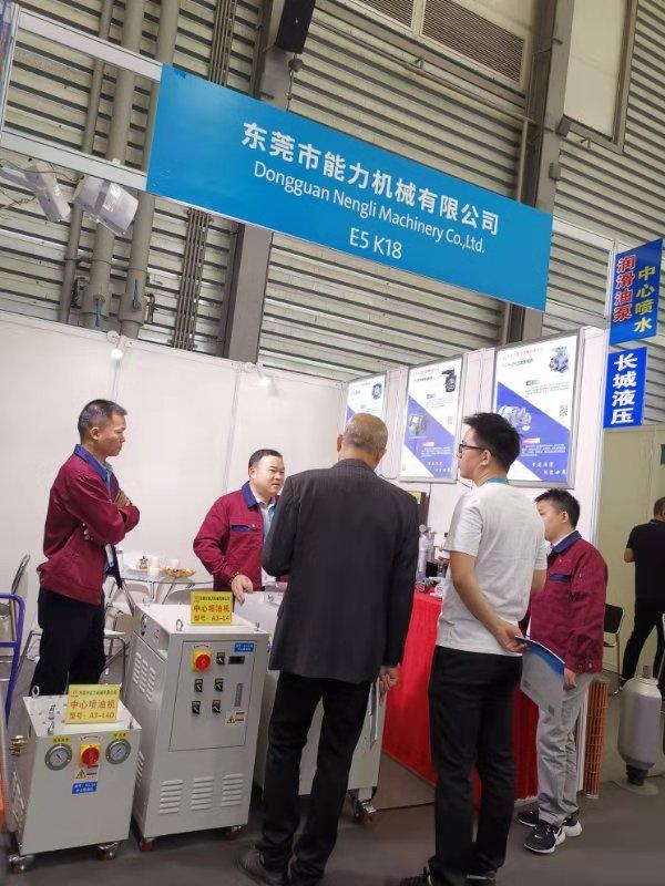 上海PTC19.10.23到26-mmexport1571811516216