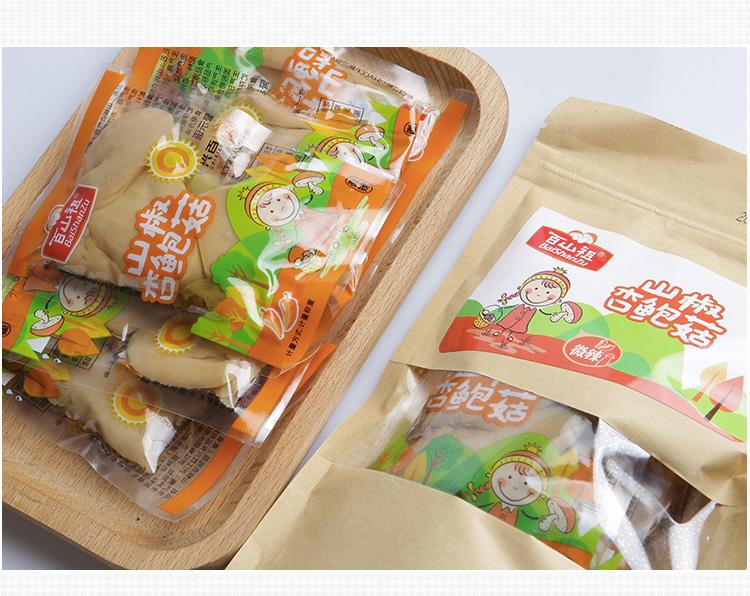 馋嘴菇休闲零食-15