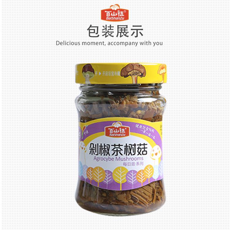 剁椒茶树菇190g瓶-18