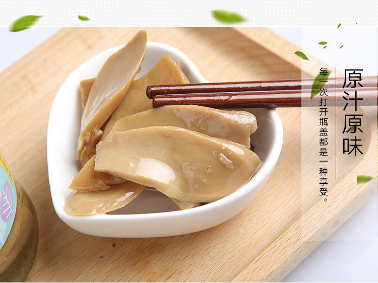 剁椒杏鲍菇190g瓶-17