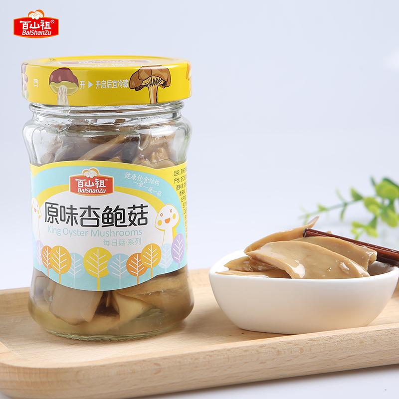 剁椒杏鲍菇190g瓶-2