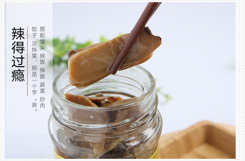 菌菇小菜禮盒-16