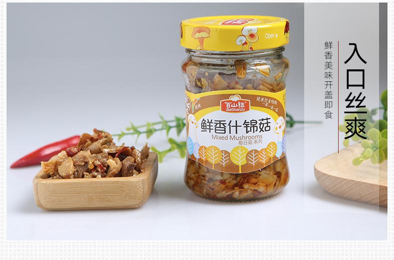 菌菇小菜禮盒-17