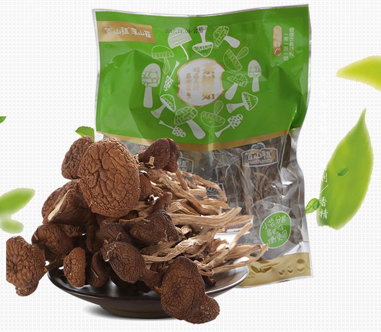 立袋装茶树菇-12