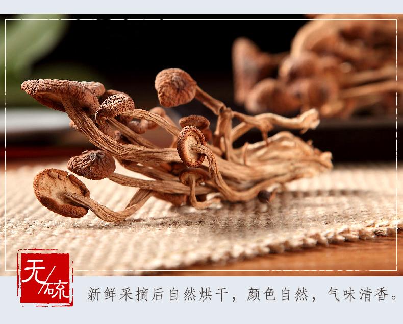 有机茶树菇150g-14