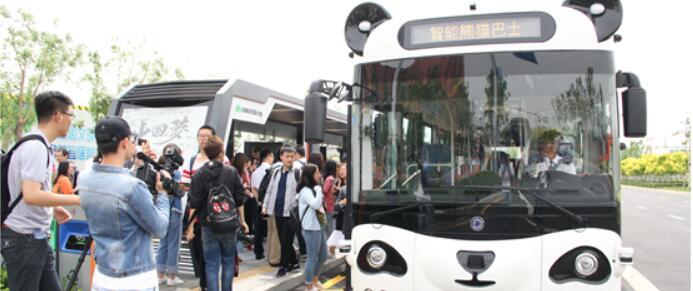 交通公司圆满助力第三届世界智能大会