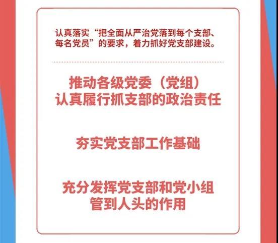 微信图片_20200509145457