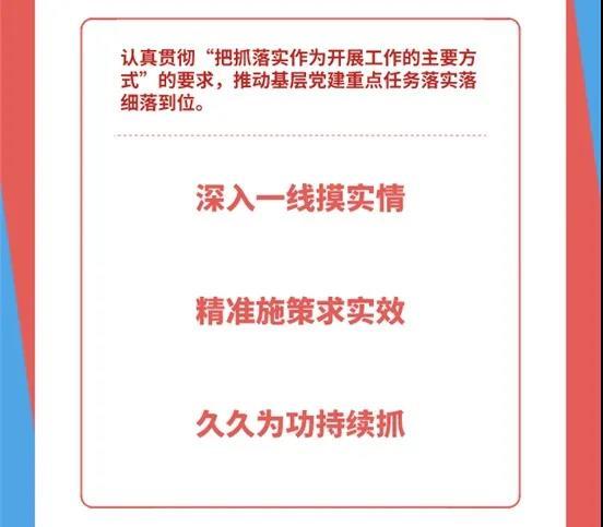 微信图片_20200509145501