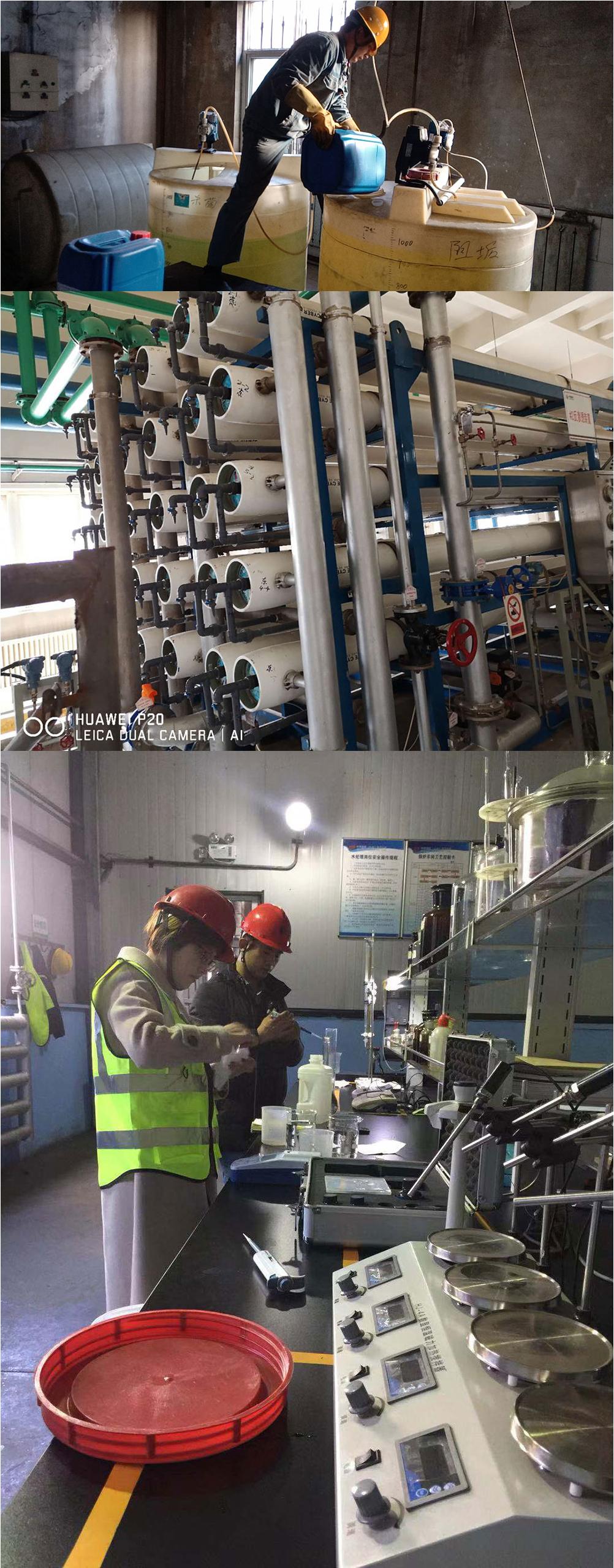 拉萨环保厂反渗透阻垢剂使用现场_山东鲁东环保科技有限公司