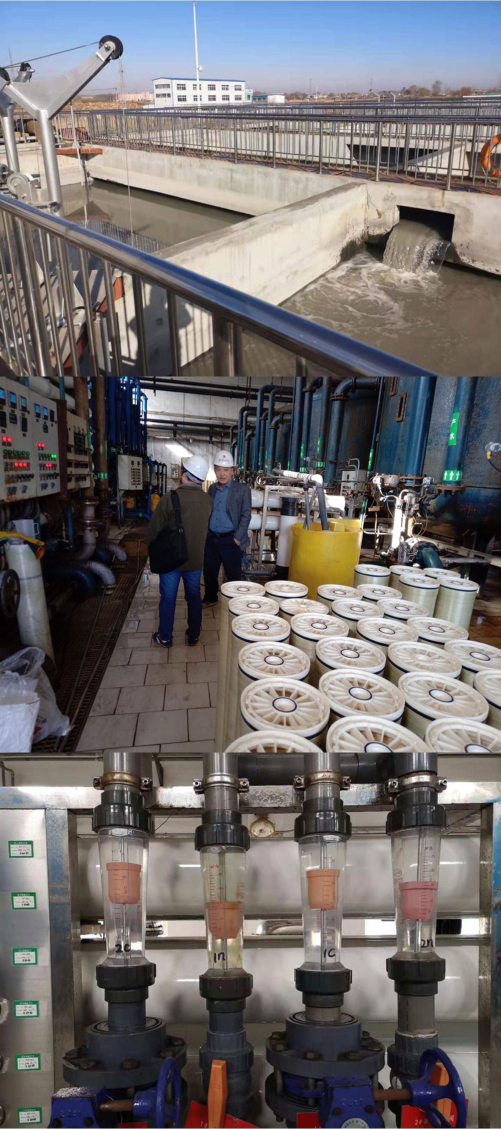 河北电厂缓蚀阻垢剂使用现场_山东鲁东环保科技有限公司