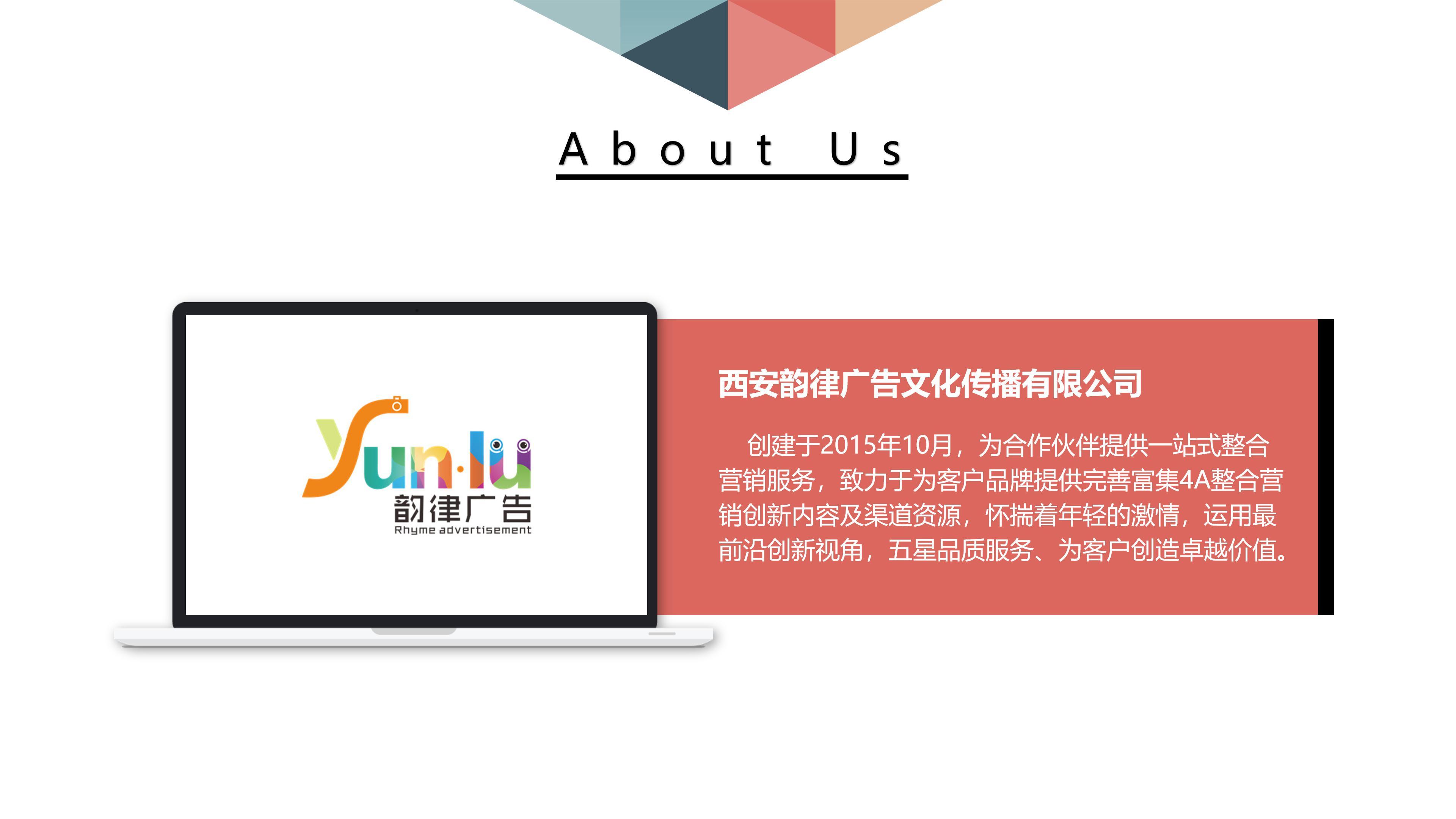 臺南新動向廣告文化傳播有限公司引見NEW_05