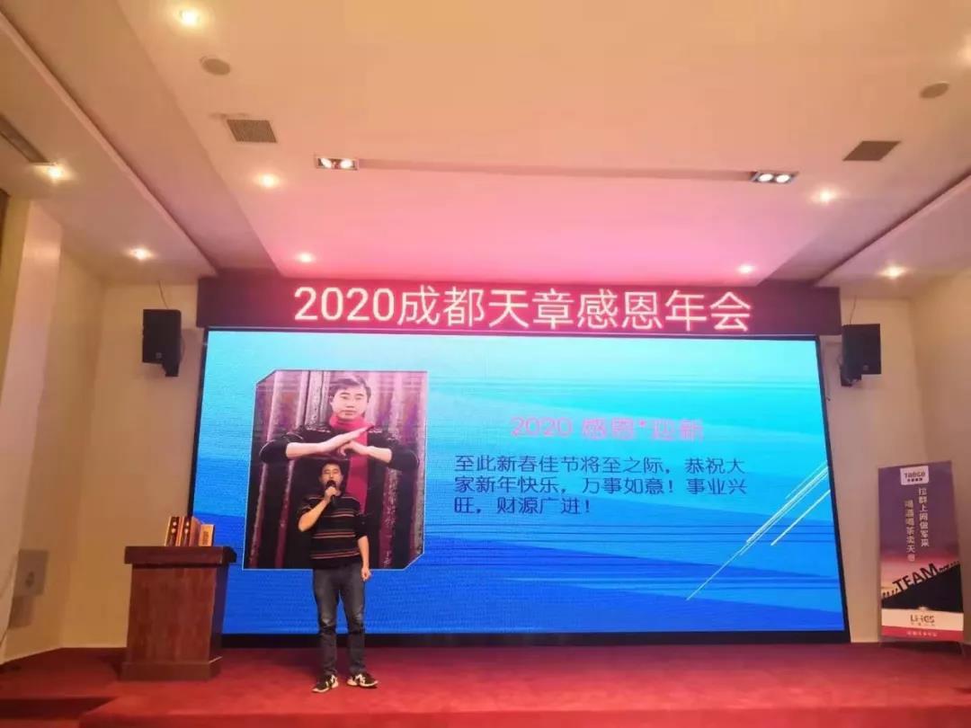 微信图片_20200109190411