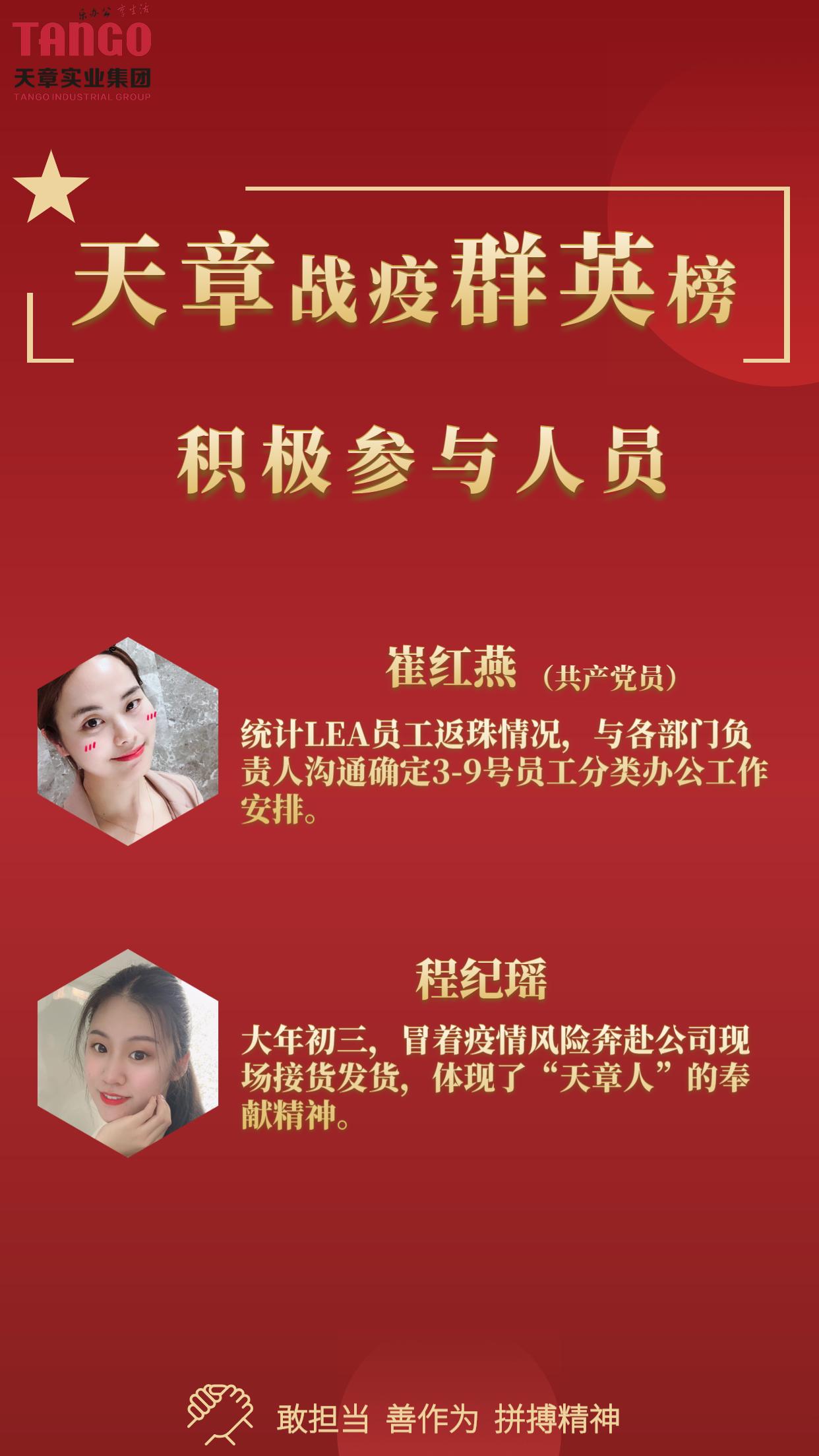 崔红燕瑶瑶海报