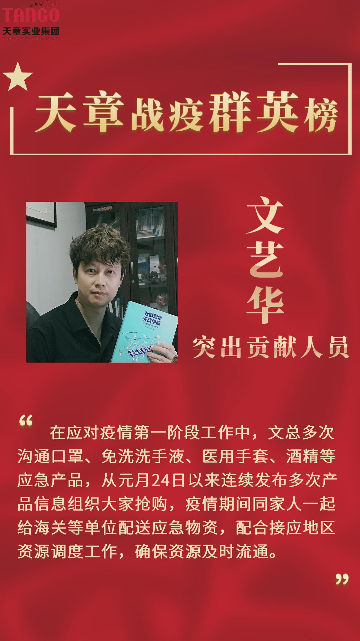 文艺华海报