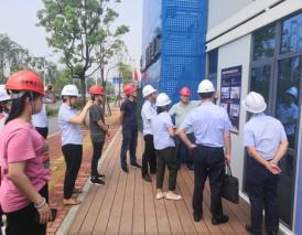 中旺湘安嘉园领导及项目管理人员观摩创意项目现场