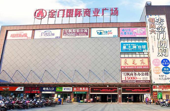 苏州金门国际商业广场1