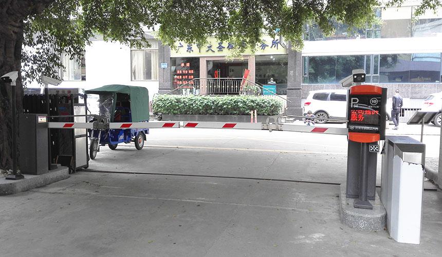 广州市人民法院3