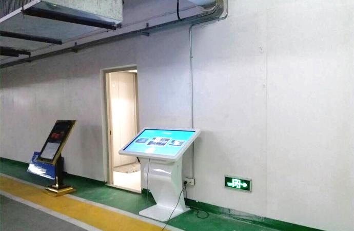 广东汕头澄海猛狮国际广场2