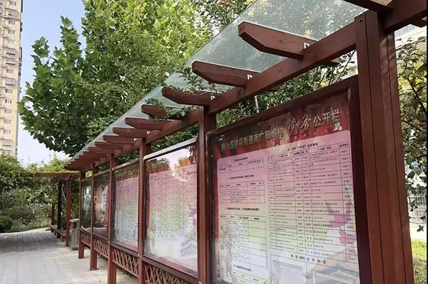 南广阳城村3