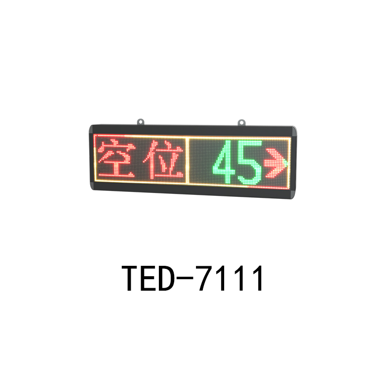 TED-7111-6