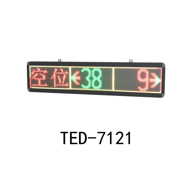 TED-7111-7
