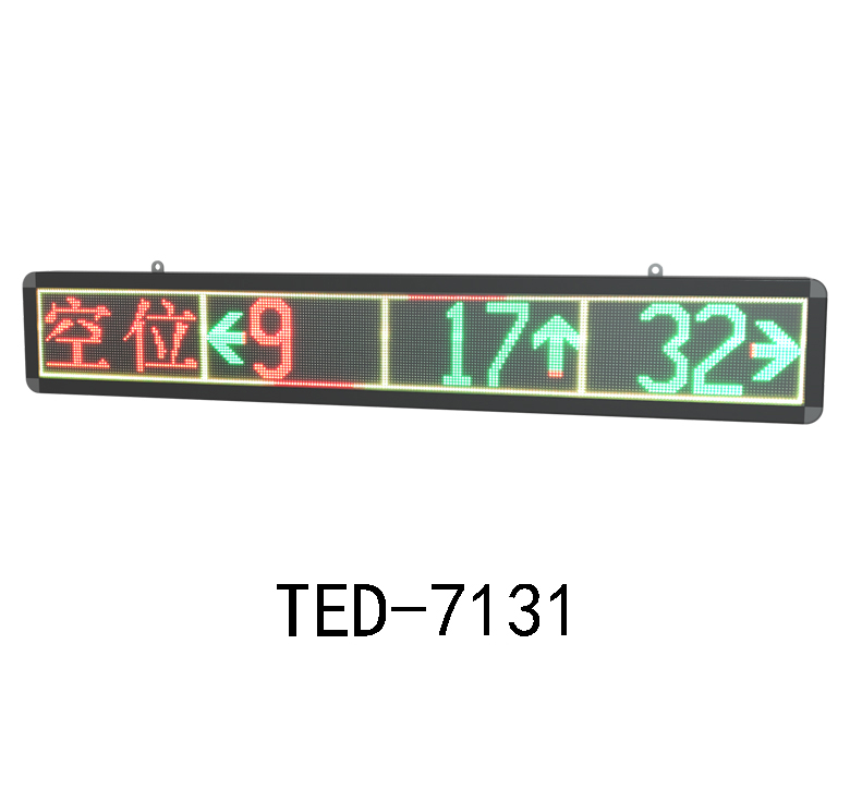 TED-7111-8