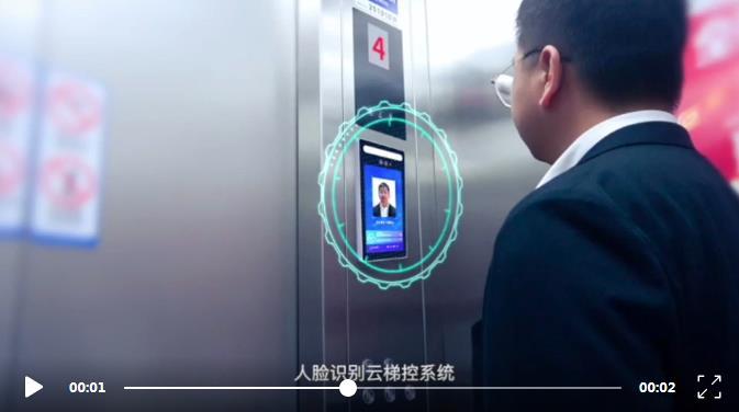 7电梯人脸识别