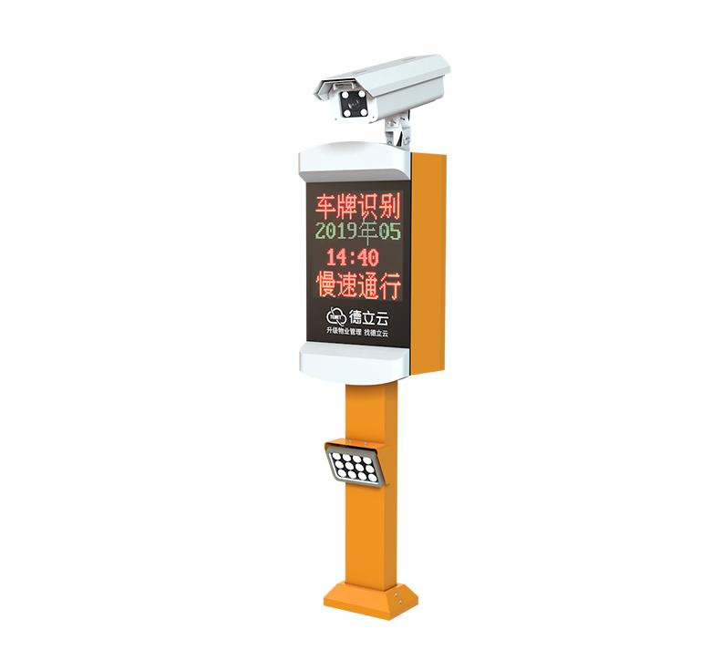 TPM-2103-E-15