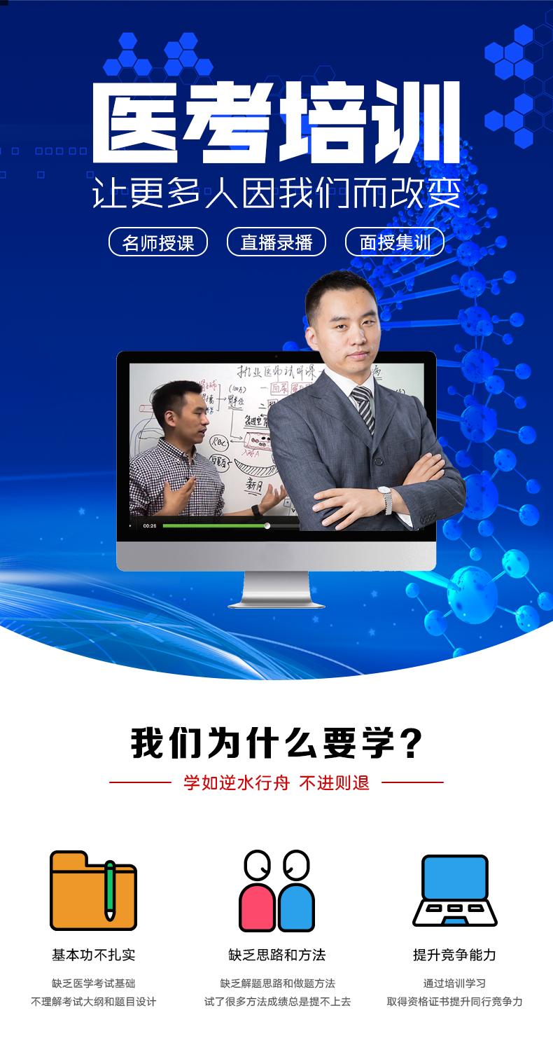 images-网络全程班_01