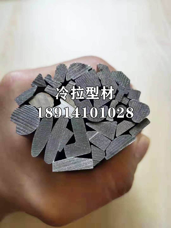 不锈钢冷拉型材