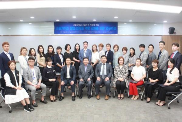首尔大学教育课程01