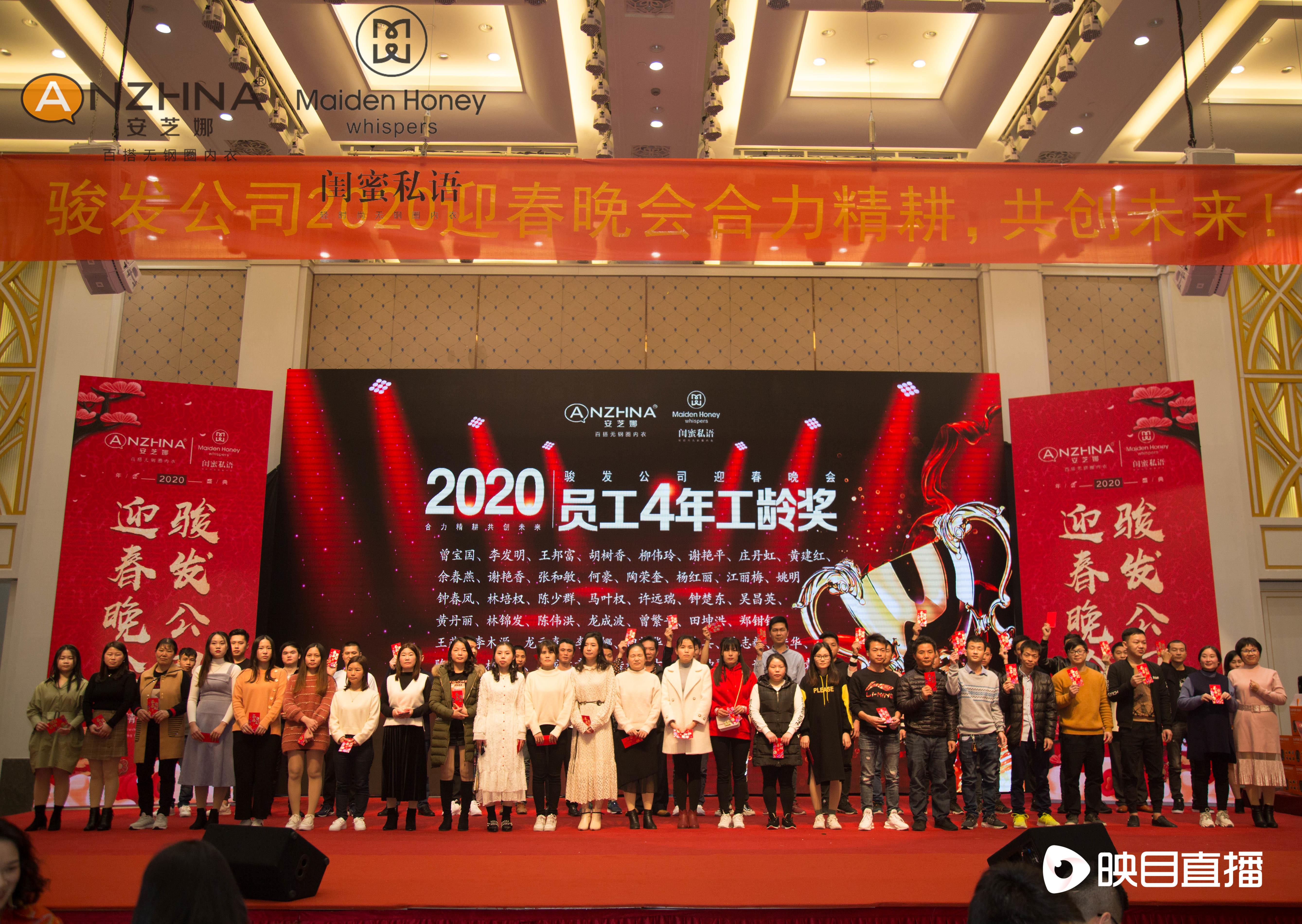 微信图片_20200116213250