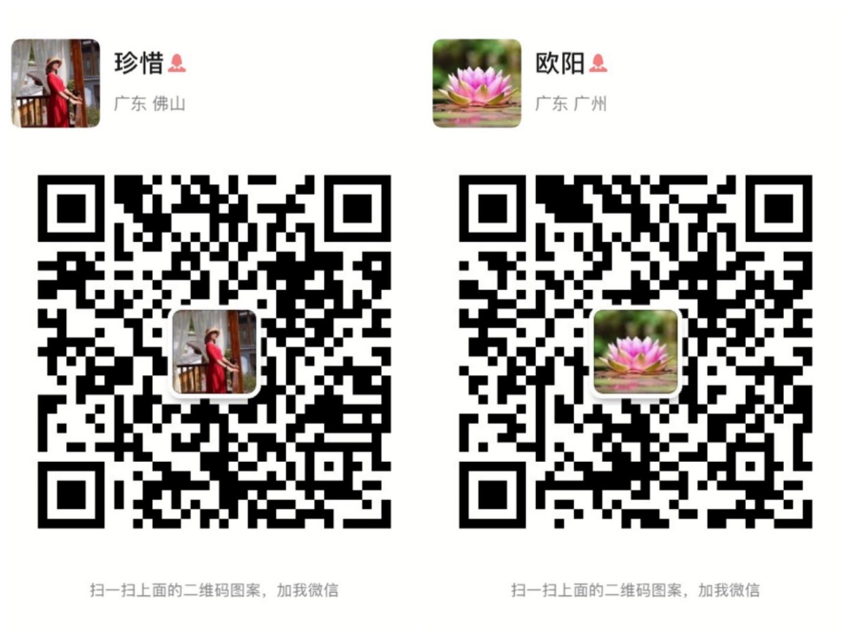 微信图片_20200317020116