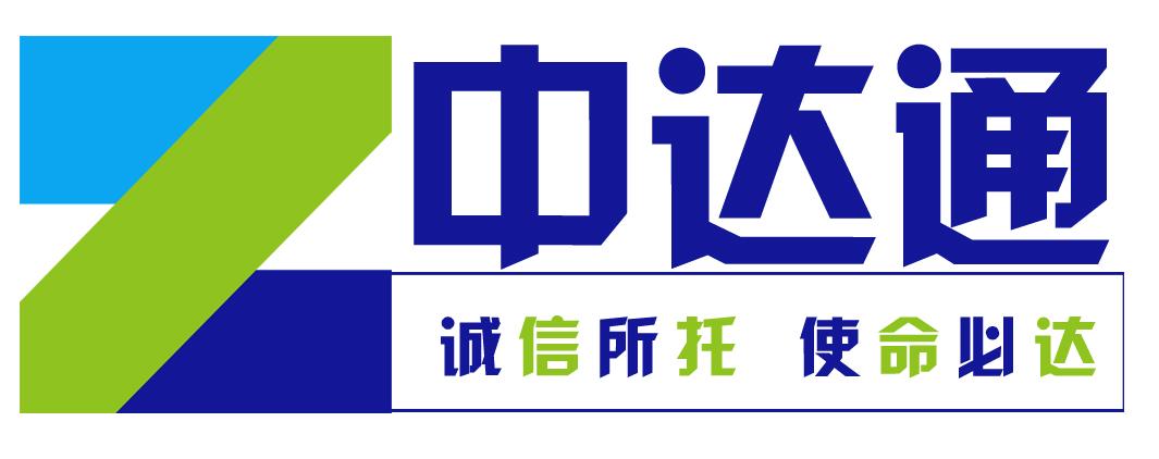 越南shopee货代-代贴单-代打包-一件代发-海外仓