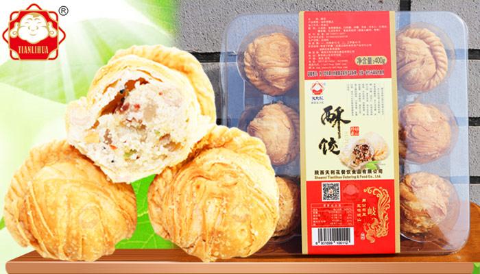 011【酥-饺-400g】700X400