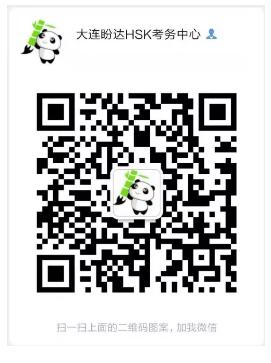 QQ浏览器截图20200204140100