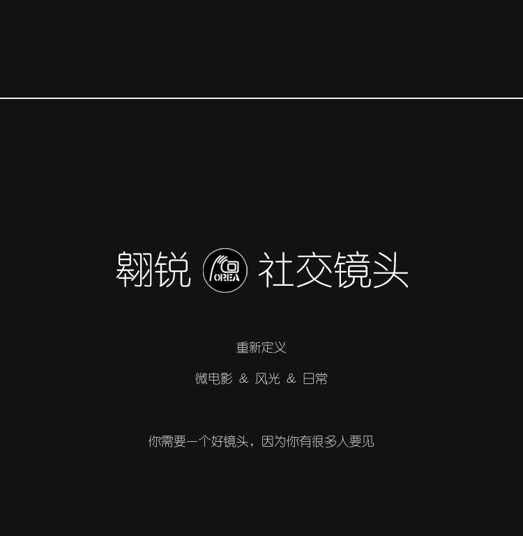 稳定器广角_11