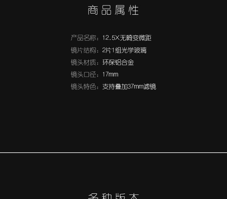 SY5X_09