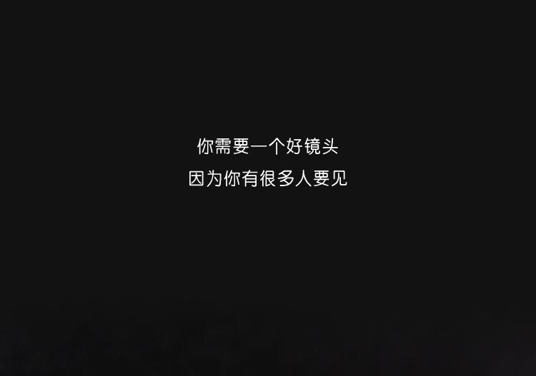 XS-MAX详情_01