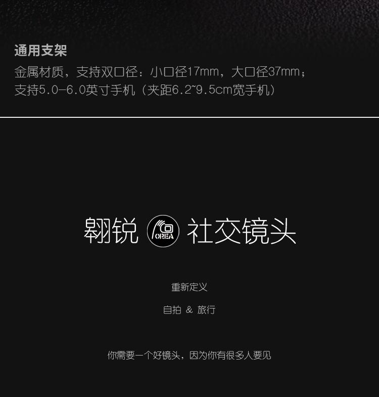 SY滤镜系列详情_13