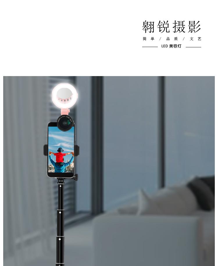 LED美容灯_01