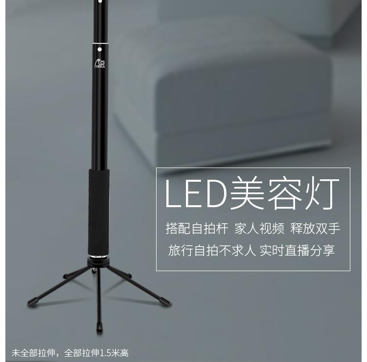 LED美容灯_02