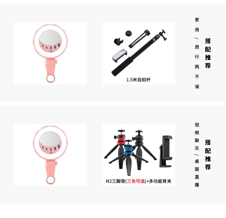 LED美容灯_05