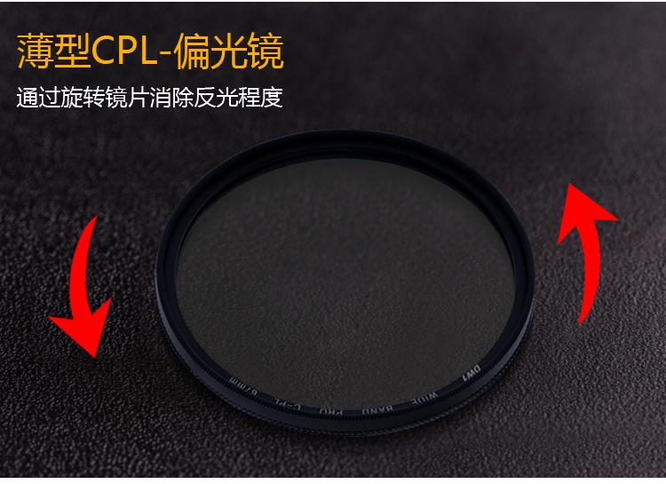 相机CPL_04