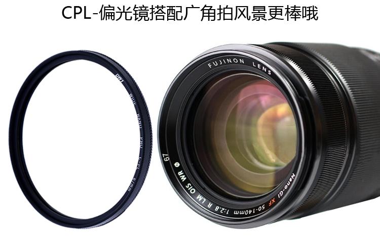 相机CPL_05