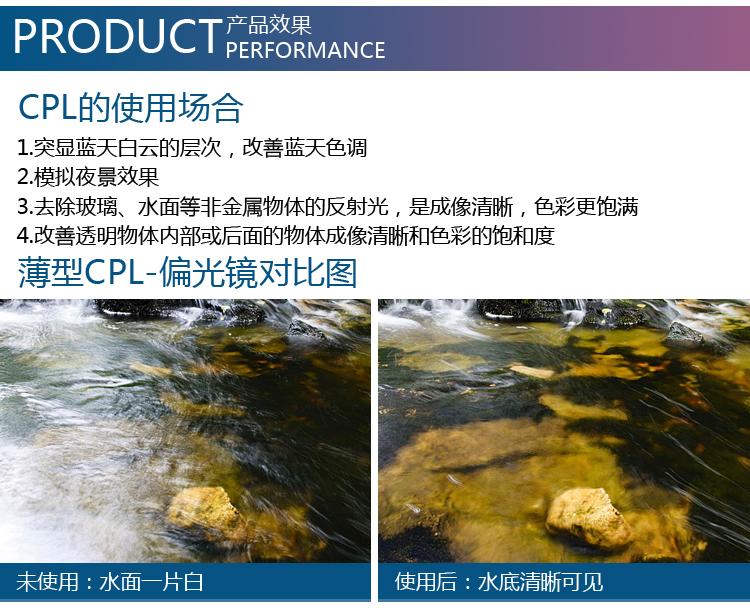 相机CPL_10