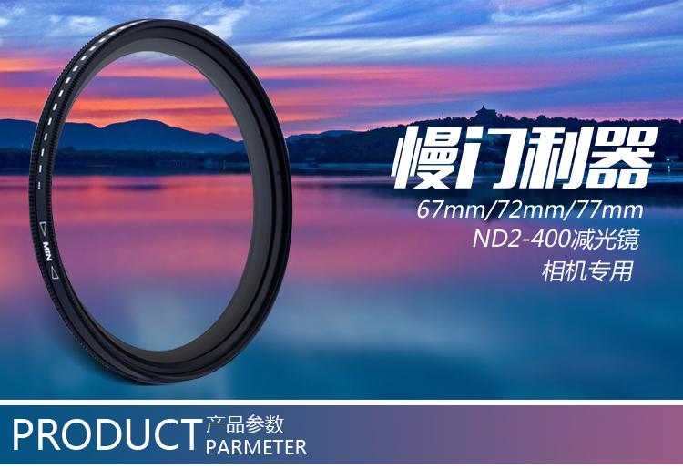 相机ND2-400_01