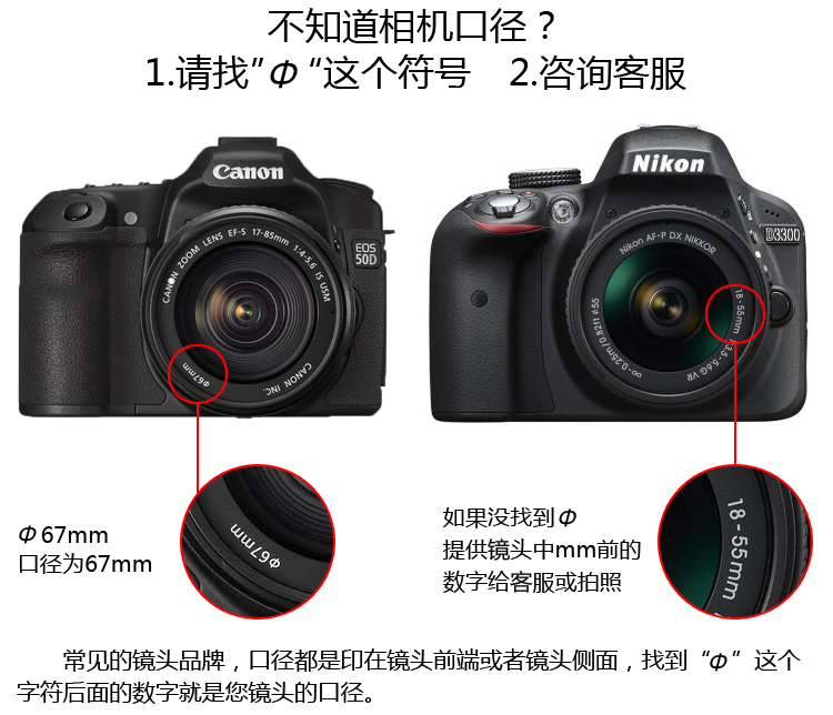 相机ND2-400_07